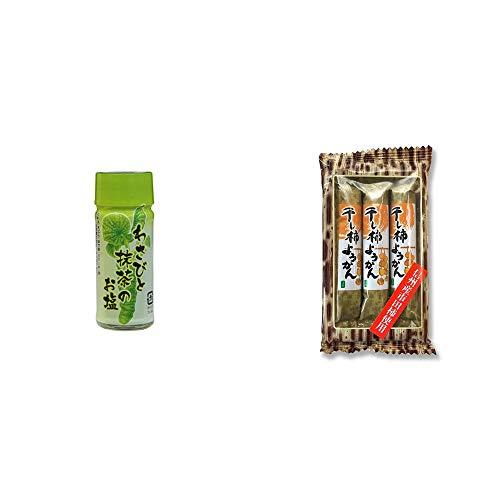 [2点セット] わさびと抹茶のお塩(30g)・信州産市田柿使用 スティックようかん[柿](50g×3本)