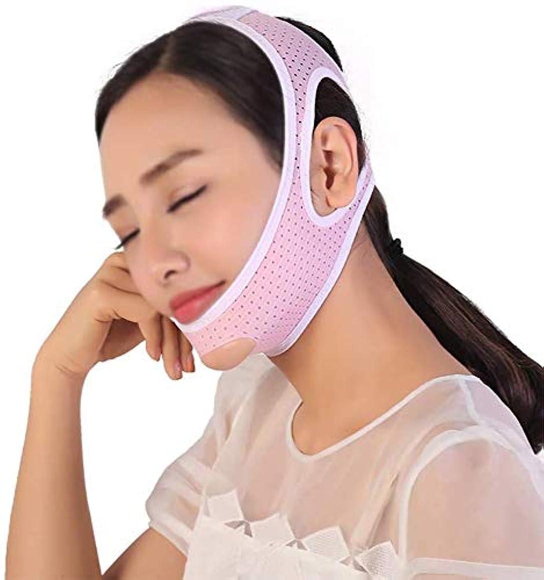 抽選プログレッシブ虫を数えるスリミングVフェイスマスク、フェイスリフトフェイシャル、Vフェイスマスクタイトで肌のリラクゼーションを防止Vフェイスアーティファクトフェイスリフトバンデージフェイスケア(サイズ:L)