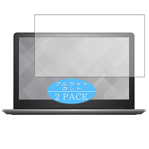 【2 Pack】 Synvy Anti Blue Light Screen Protector Compatible with Dell Vostro 15 5568 Series 15.6' Screen Film Protective Protectors [Not Tempered Glass]