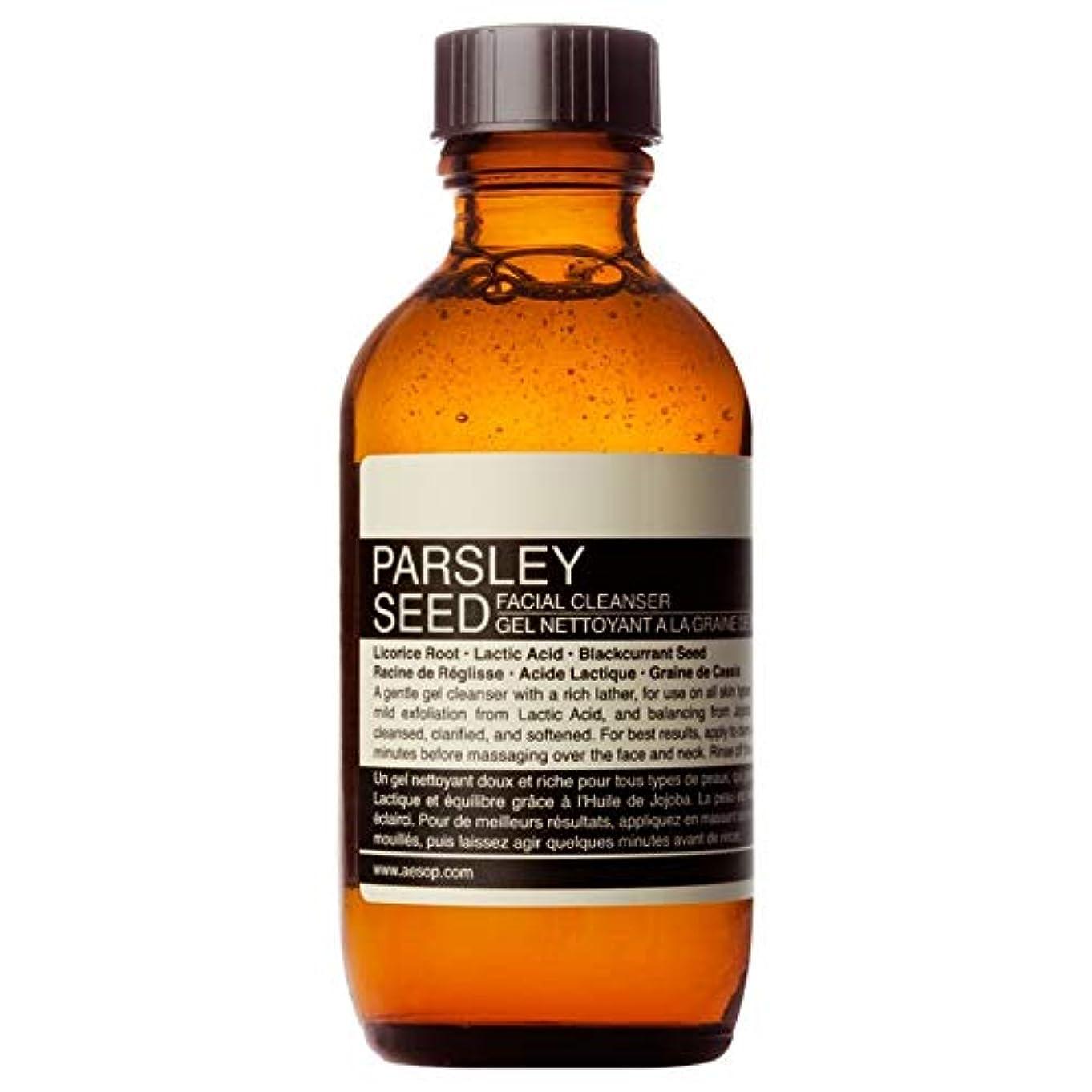 ペリスコープ必要条件熱心[Aesop ] イソップパセリシード洗顔料の100ミリリットル - Aesop Parsley Seed Facial Cleanser 100ml [並行輸入品]