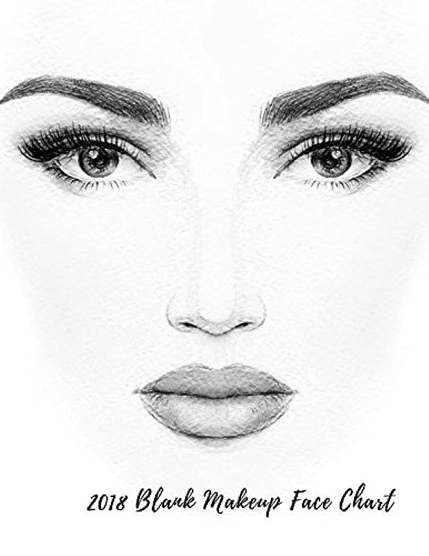 半球コールド極めて重要な2018 Blank Makeup Face Chart: Female Faces Large Notebook