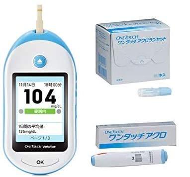 【血糖測定器】JJワンタッチベリオビュー ブルー 穿刺具・針セット 【3点セット】