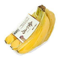 フィリピン産 ユニフルーティー 天晴れ農園 金の房 バナナ 1パック 700g