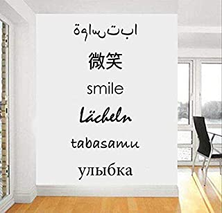 2Pcs Wall Art Déco Sticker Citation Salon Vinyle Diy Bureau Décorer Sticker Mural Enfants 25 * 57 Cm