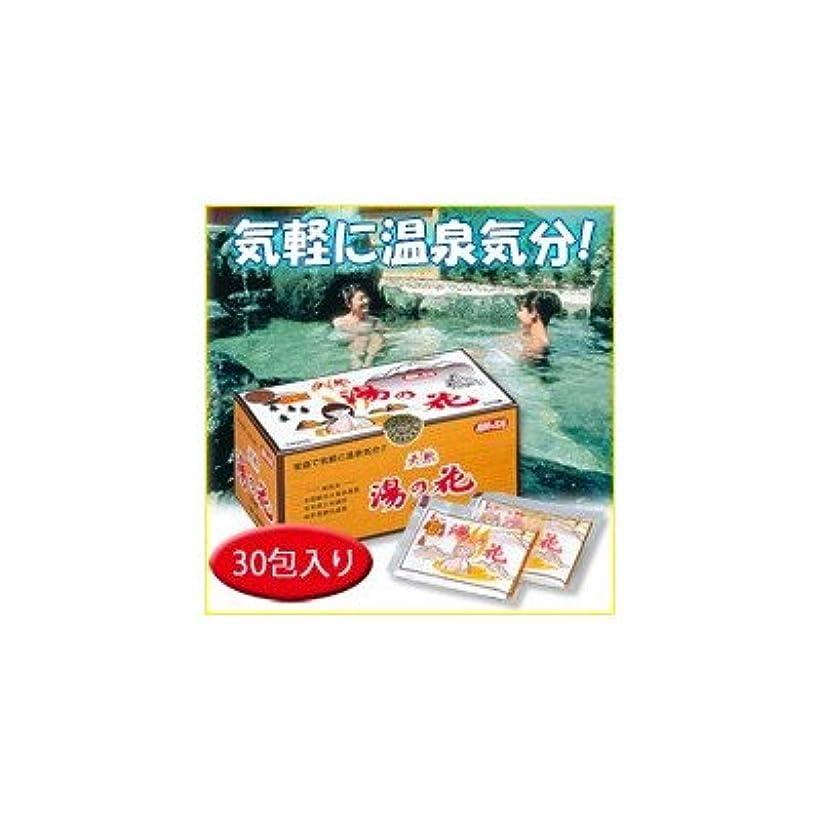 外観農民親密な天然湯の花(30包入り)