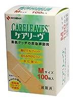 【10個セット】ケアリーヴ CL100M(100枚入)×10個セット (ケアリーブ)