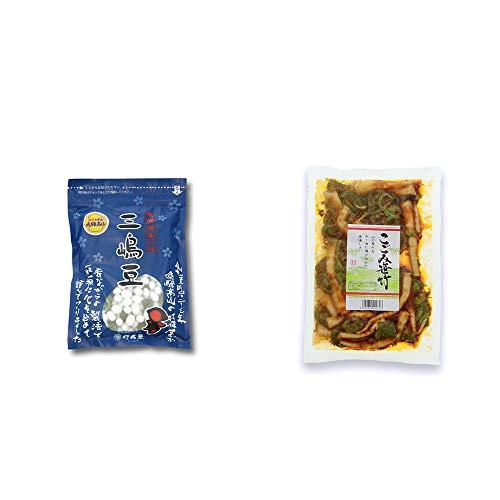 [2点セット] 飛騨 打保屋 駄菓子 三嶋豆(150g)・こごみ笹竹(250g)