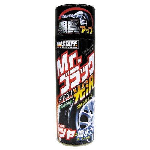 プロスタッフ 車用 タイヤクリーナー&艶出し剤 Mr.ブラック SUPER光沢 500ml 1本 S-48