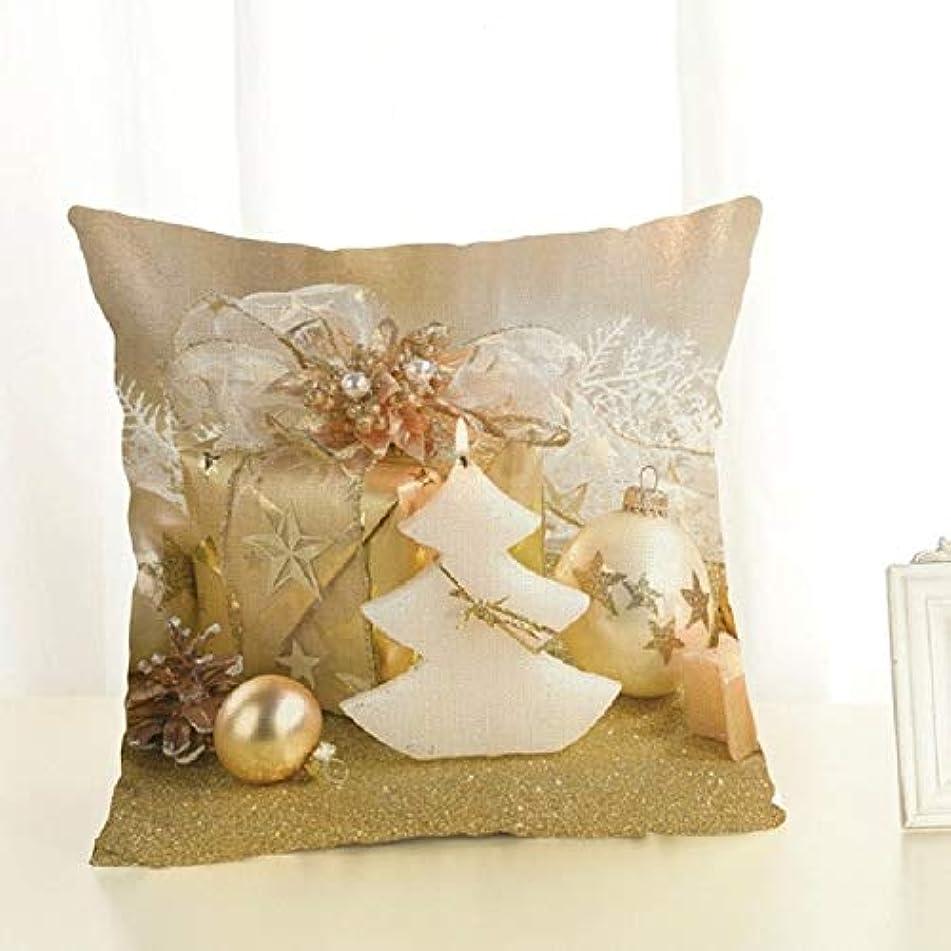 平方気がついて化粧コットンとリネンソフト枕オフィスのソファ枕、サイズ:45x45cm xiangheqiannuoshangmao (Color : White Christmas Tree)