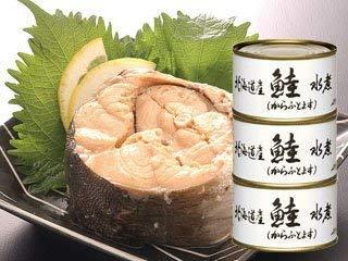 ストー缶詰『北海道産 鮭水煮』