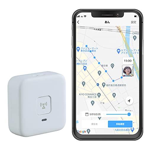 KDDI あんしんウォッチャー 大切な家族やモノの居場所をスマホでみまもり GPS 1年間月額不要 docomo、ソフトバンク、au、MVNOのスマホも利用可能 UHA01A