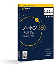ノートン 360 プレミアム セキュリティソフト(最新) 1年10台版 パッケージ版 Win/Mac/iOS/Android対応