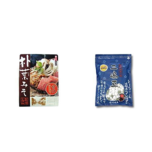 [2点セット] 飛騨山味屋 朴葉みそ(約2人前)・飛騨 打保屋 駄菓子 三嶋豆(150g)