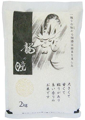 岐阜県産 龍の瞳 白米 令和元年産 (6kg(2kg×3袋))