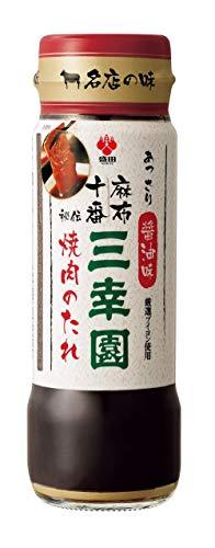 盛田『麻布十番 三幸園 焼肉のたれ あっさり醤油味』