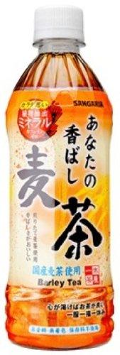 日本サンガリアベバレッジカンパニー『あなたの香ばし麦茶』
