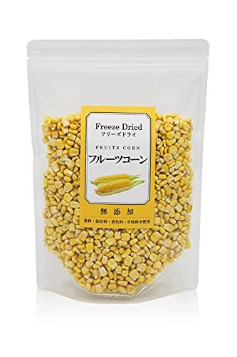 フリーズドライ フルーツコーン 200g 無添加 砂糖不使用 FD 乾燥 野菜 とうもろこし