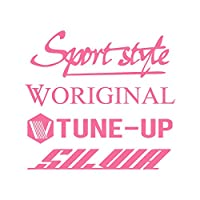 Sport style mix シルビア カッティング ステッカー ピンク 桃