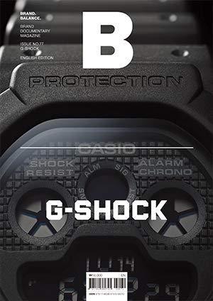 Magazine B - No.77 G-SHOCK