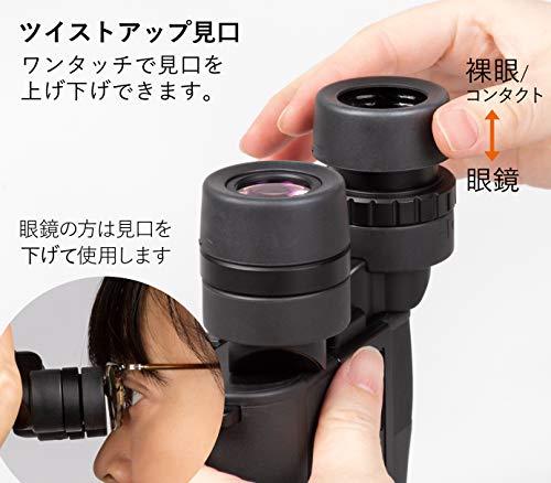 KenkoTokina(ケンコー・トキナー)『VCSmart14×30』