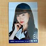 AKB48 Theater 2013. November 生写真 小嶋陽菜