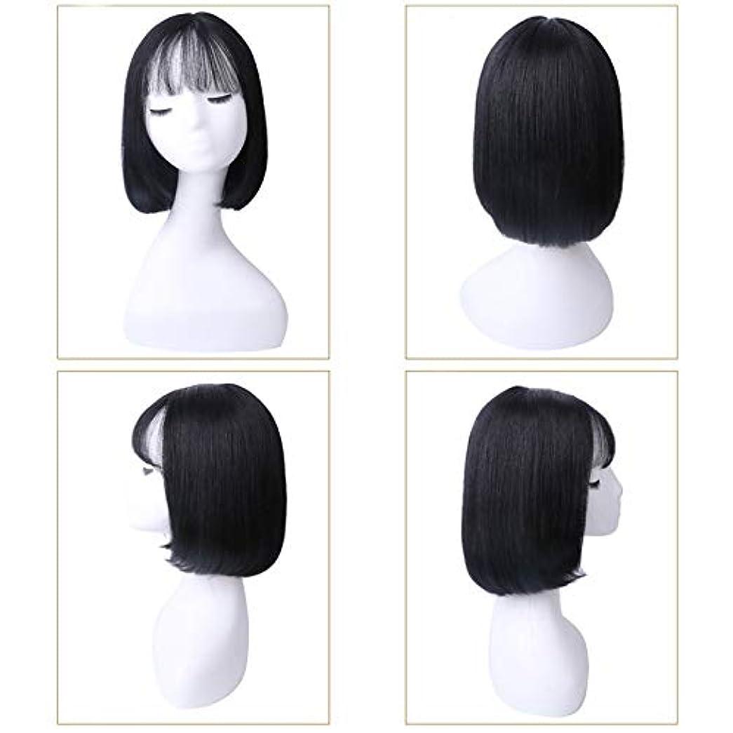 行列新聞束ねるHOHYLLYA 女性のショートボブのヘアバックルリアルヘアロングストレートヘアウィッグファッションウィッグ (色 : 黒)