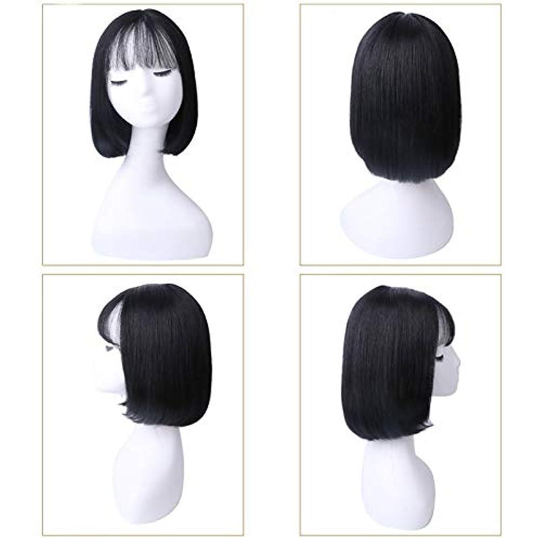 着服方向保全HOHYLLYA 女性のショートボブのヘアバックルリアルヘアロングストレートヘアウィッグファッションウィッグ (色 : 黒)