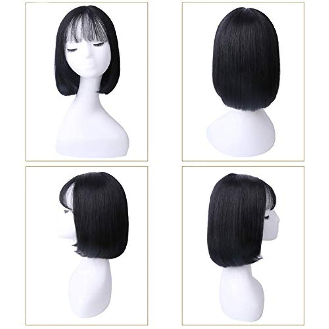 頭楕円形事業HOHYLLYA 女性のショートボブのヘアバックルリアルヘアロングストレートヘアウィッグファッションウィッグ (色 : 黒)