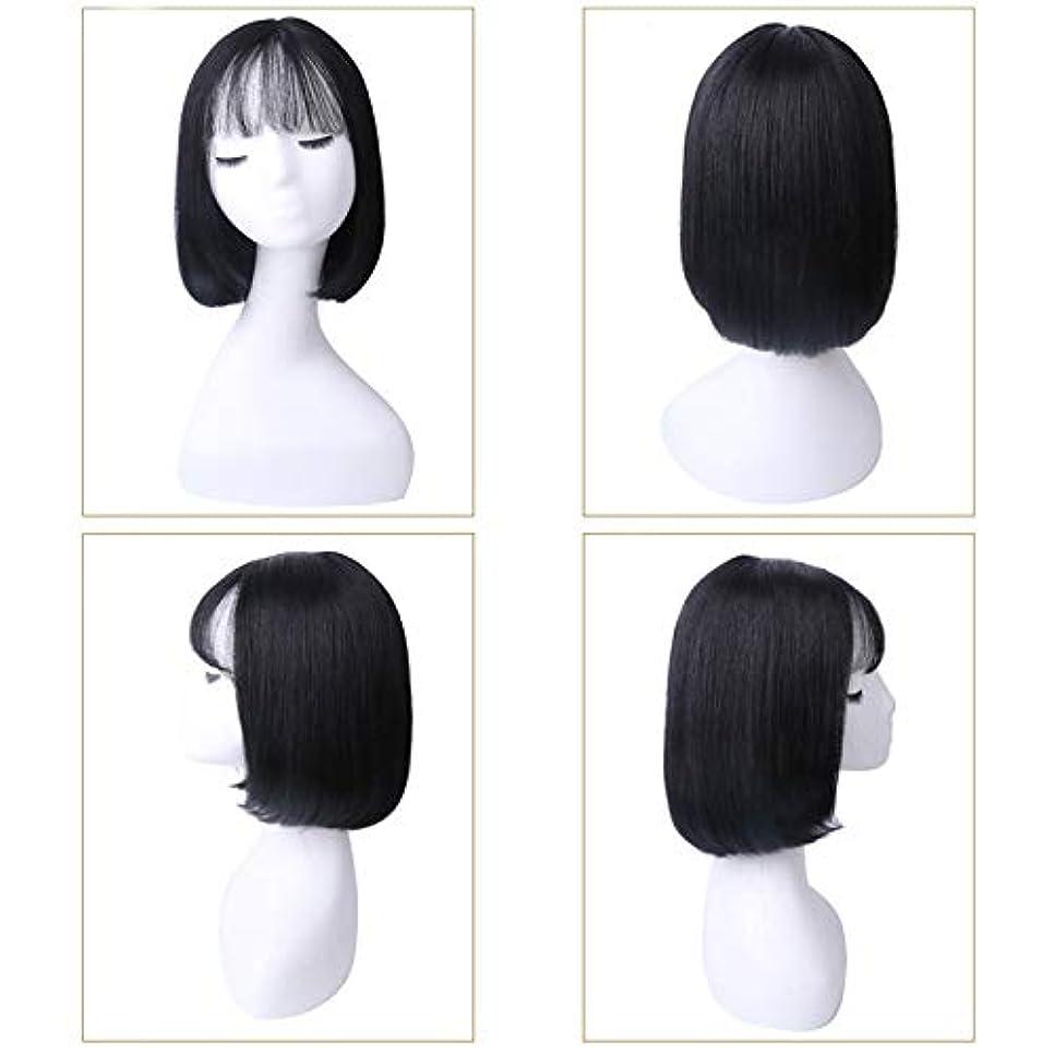 シールド愛情例示するHOHYLLYA 女性のショートボブのヘアバックルリアルヘアロングストレートヘアウィッグファッションウィッグ (色 : 黒)