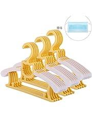 ベビーハンガー子供ハンガー新生児ハンガー—滑り止めハンガー15セット-伸縮式 乾湿両用-洗濯物干し-衣類ハンガー 多機能