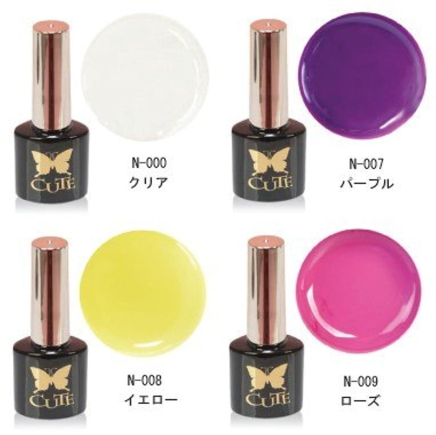 好みねじれバレルキュートラクジェル4色セットC  鮮やかなパープル、イエロー、ローズの3色とクリアがセットに カラーを混ぜれば中間色も実現 1本ずつ購入するよりもお得にゲット