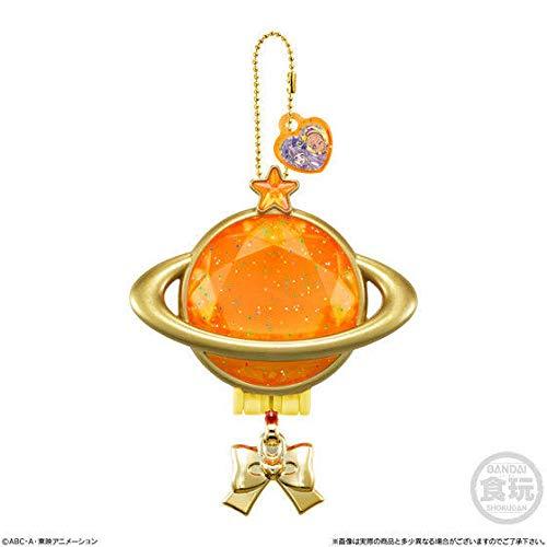 スター☆トゥインクルプリキュア プリキュアコスモグミケース2 (第2弾) [2.オレンジ](単品)