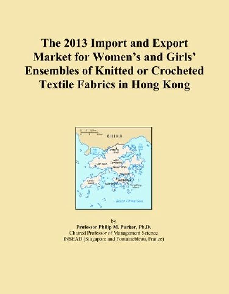 シエスタ監督するジャンプThe 2013 Import and Export Market for Women's and Girls' Ensembles of Knitted or Crocheted Textile Fabrics in Hong Kong