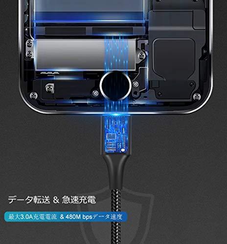 Yeebok『磁気タイプC充電ケーブル』