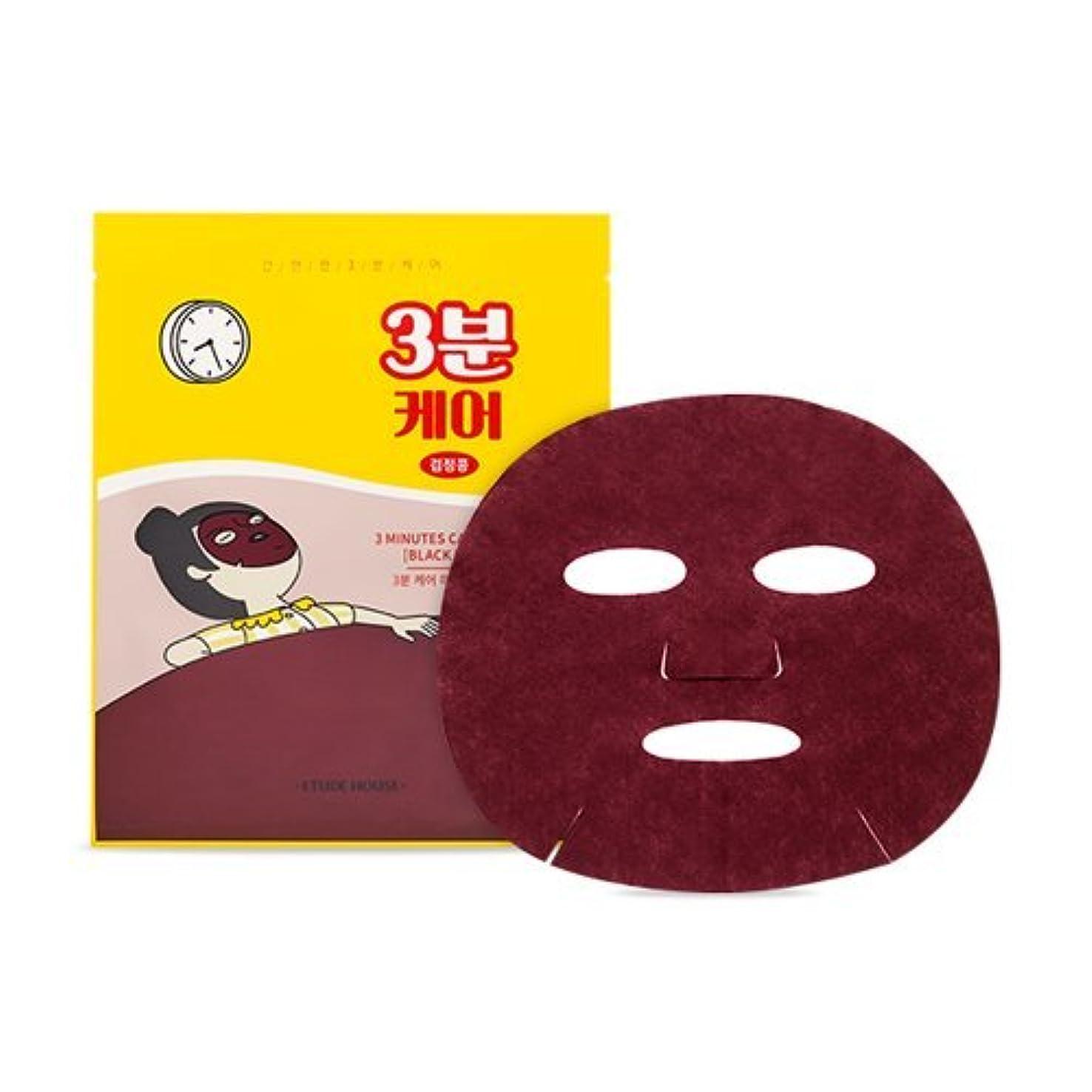 緩める考古学的な叫び声エチュードハウス 3分ケア マスク[ ブラックビーン ] 5枚/ETUDE HOUSE 3 Minutes Care Mask [BLACK BEAN] 23g*5EA
