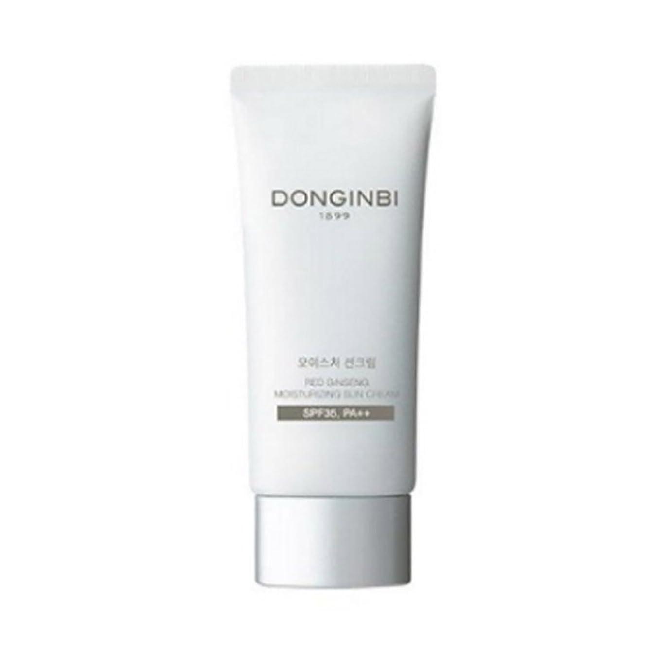 [ドンインビ]DONGINBIドンインビモイスチャーサンクリーム50ml 海外直送品Moisture suncream SPF35 PA++ 50ml [並行輸入品]