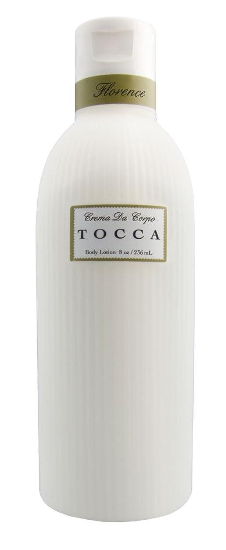 ふくろう日付付き追い越すTOCCA(トッカ) ボディーケアローション フローレンスの香り 266ml