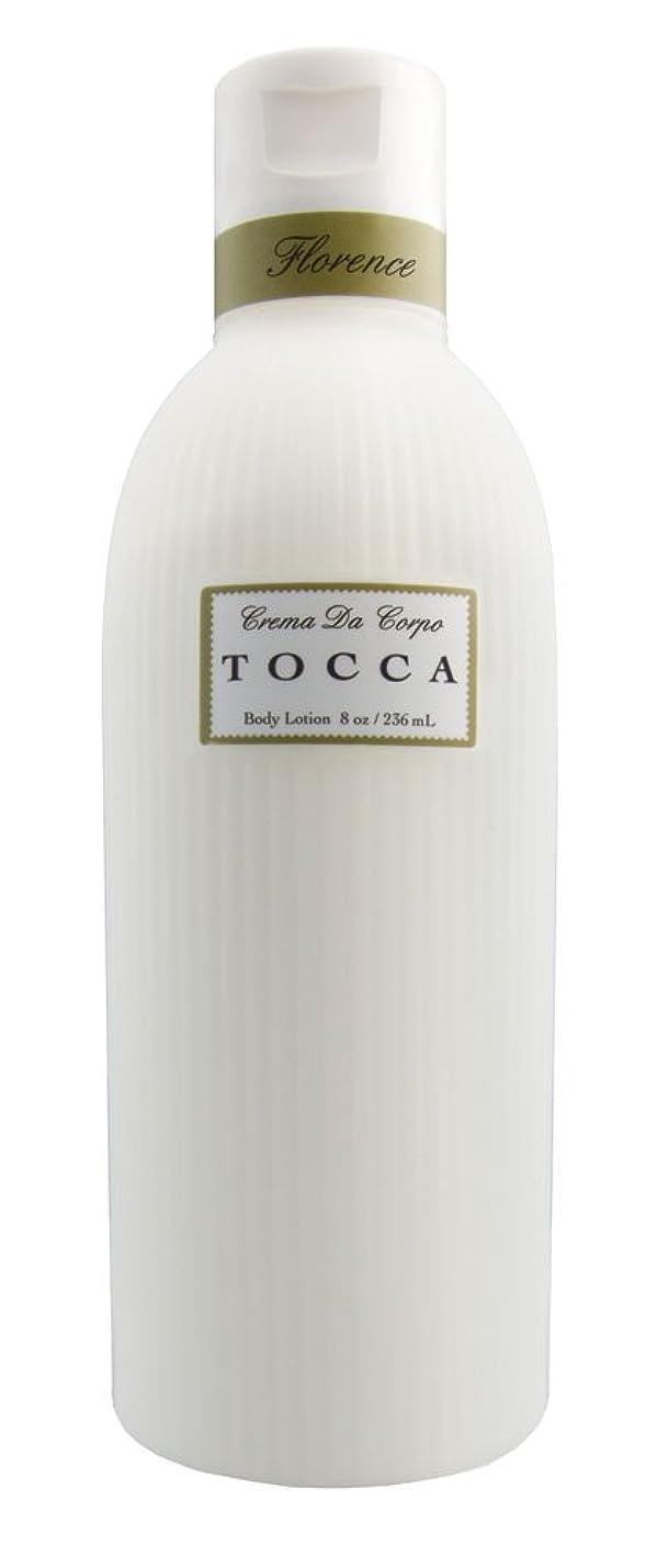 エンゲージメントキリマンジャロ学校教育TOCCA(トッカ) ボディーケアローション フローレンスの香り 266ml