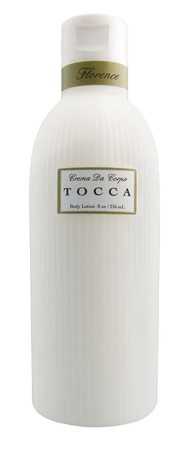 アリーナ序文特許TOCCA(トッカ) ボディーケアローション フローレンスの香り 266ml
