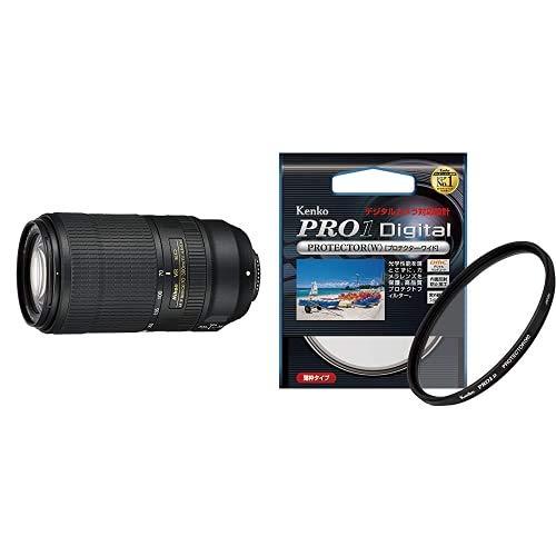レンズフィルターセットNikon 望遠ズームレンズ AF-P NIKKOR 70-300mm f 4.5-5.6E ED VR フルサイズ対応 + Kenko 67mm レンズフィルター PRO1D プロテクター レンズ保護用 薄枠 日本製 252673