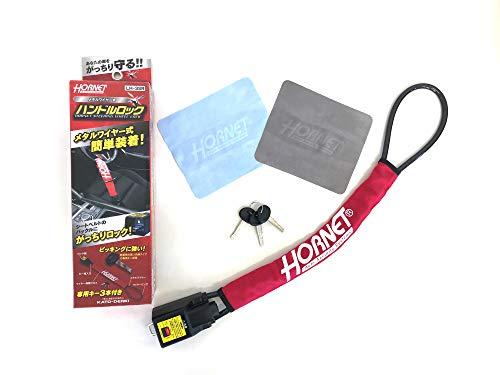 HORNET HORNET Anti-Theft Metal Wire Handle Lock HORNET LH-3SR