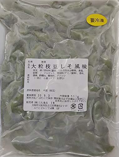 大粒 枝豆 しそ 風味 600g×20P 業務用 冷凍