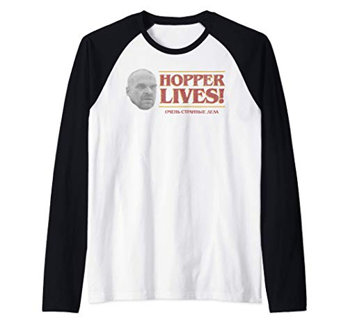 Netflix Stranger Things 4 Hopper Right Portrait Logo Camiset