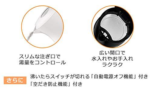 ティファール(T-FAL)電気ケトル1.2LホワイトジャスティンプラスコントロールKO7551JP