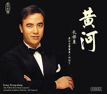 Yin: The Yellow River Piano Concerto
