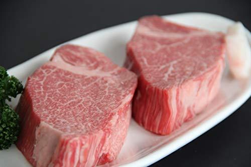 松阪牛 ギフト シャトーブリアン ステーキ 200g(100g×2枚)
