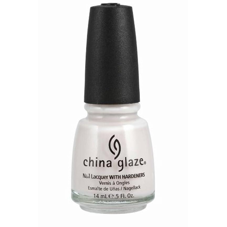 説明する直立紳士CHINA GLAZE Nail Lacquer with Nail Hardner - Oxygen (並行輸入品)