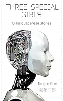 Three Special Girls: Classic Japanese Fiction by [Ikujiro Ran, J.D. Wisgo]