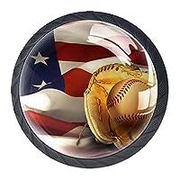 引き出しハンドルドレッサーノブ引き出しノブキャビネットノブ引き出しプルオフィスバスルームキッチンデコレーション用(4個)アメリカの国旗野球
