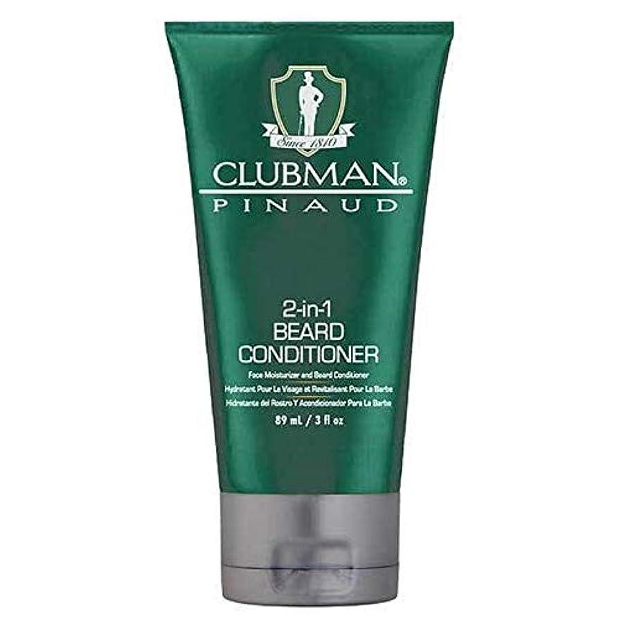 導出輝度アスペクト[Clubman ] クラブマン2-In-1髭コンディショナー89ミリリットル - Clubman 2-in-1 Beard Conditioner 89ml [並行輸入品]